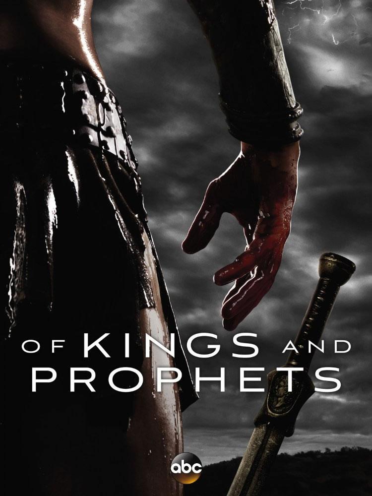 011_OfKingsAndProphets