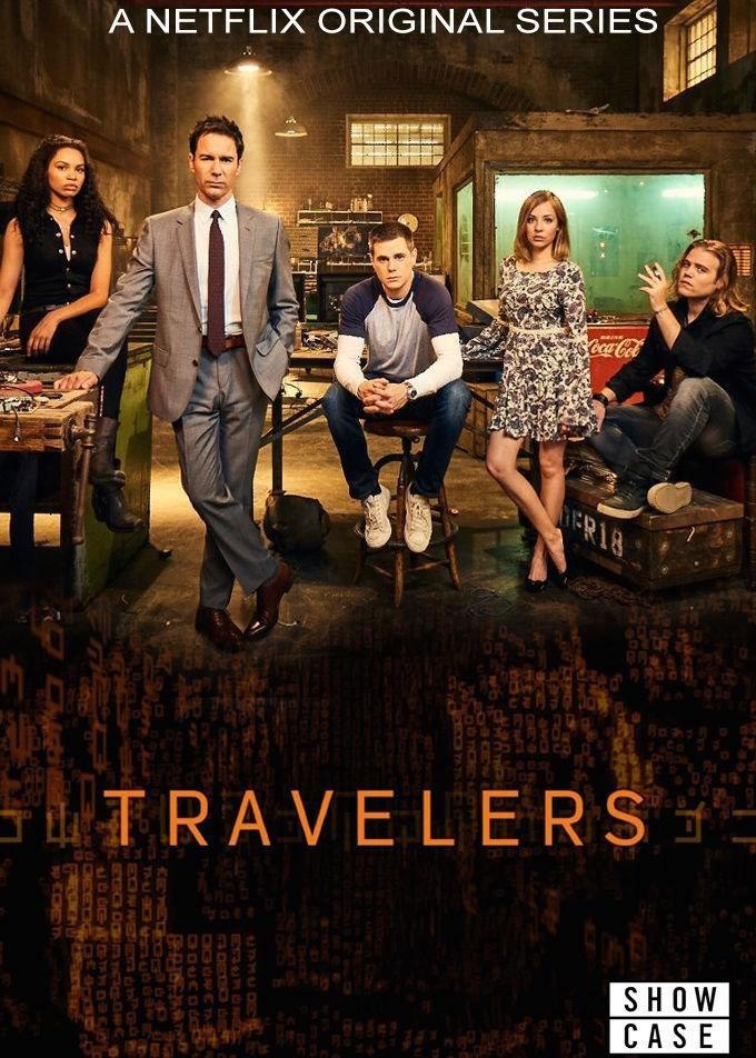 017_Travelers
