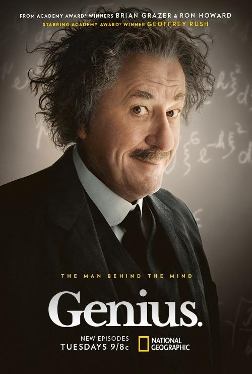 017_genius